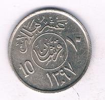 10 HALALA  AH 1397  SAOEDI ARABIE /2581/ - Arabie Saoudite