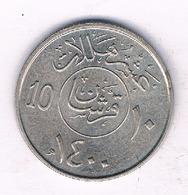10 HALALA  AH 1400  SAOEDI ARABIE /2582/ - Arabie Saoudite