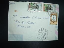 DEVANT TP EMIGRES LIBANAIS AU BRESIL 50 P Paire + TP 25 P OBL. HEXAGONALE Tiretée 15-7 81 SAIDA 1 - Liban