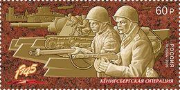 Russia 2020 1 V MNH The Way To Victory. Konigsberg Operation WWII - WW2