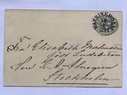SWEDEN 1891 Pre-paid Cover - Fyra Ore Rate - Katrineholm Postmark To Stockholm - Cartas