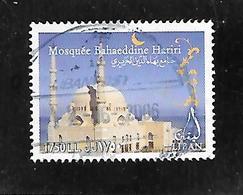 TIMBRE OBLITERE DU LIBAN DE 2005 N° MICHEL 1465 - Lebanon