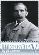 Ukraine 2018, World Medicine, England Doctor Victor Horsley, 1v - Ucraina