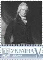 Ukraine 2016, World Medicine, England Doctor John Abernethy, 1v - Ucraina
