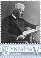 Ukraine 2016, World Medicine, England Doctor Joseph Bell (Conan Doyle Friend), 1v - Ucraina