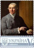Ukraine 2017, World Medicine, England Doctor Percivall Pott, 1v - Ucraina