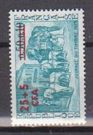 REUNION        N°  YVERT    414    NEUF SANS  CHARNIERES      ( Sch 02/09 ) - Réunion (1852-1975)