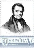 Ukraine 2016, World Medicine, England Doctor Robert Wight, 1v - Ucraina