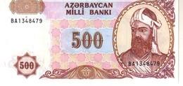 AZERBAIJAN P19b 500 Manat  1993  Unc - Aserbaidschan