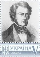 Ukraine 2016, World Medicine, British Doctor William Brooke O'Shaughnessy, 1v - Ucraina
