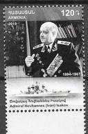 ARMENIA, 2019, MNH, FAMOUS ARMENIANS, ADMIRAL HOVHANNES (IVAN) ISAKOV, SHIPS, NAVY, MILITARIA, 1v - Ships