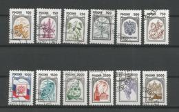 Russia 1997 Definitives Normal Paper  Y.T. 6272/6283 (0) - 1992-.... Federazione