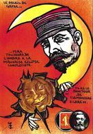 CPM Timbre Monnaie Tirage Limité 30 Ex Numérotés événements Viticoles 1907 Fallières GAFSA Vilarem Clemenceau - Timbres (représentations)
