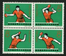 1965 C112 28th World Table-tennis Championships, Peking. MNH Block Of 4. (c-571) - Nuevos