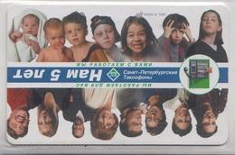 RUSSIA 1999 5 YEARS SPT SANKT PETERSBURG TAXOPHONES - Russia