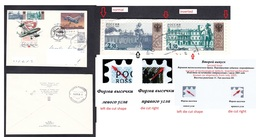 Russia. 4 Issue Definitives.Variety. - 1992-.... Fédération