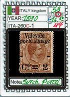 EUROPE#ITALY KINGDOM#CLASSIC#1860>(ITA-260C-1) (44) - 1861-78 Vittorio Emanuele II