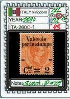 EUROPE#ITALY KINGDOM#CLASSIC#1860>(ITA-260C-1) (43) - 1861-78 Vittorio Emanuele II