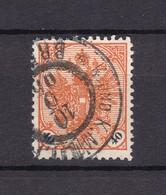 Bosnien Und Herzegowina - 1901/1905 - Michel Nr. 27 Y - Gest. - 300 Euro - Bosnie-Herzegovine