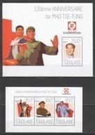 TG651 2013 TOGO TOGOLAISE FAMOUS PEOPLE MAO TSE-TUNG 120TH ANNIVERSARY 1KB+1BL MNH - Mao Tse-Tung