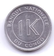 CONGO 1967: 1 Likuta, KM 8 - Congo (République Démocratique 1998)