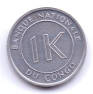 CONGO 1967: 1 Likuta, KM 8 - Kongo (Dem. Republik 1998)