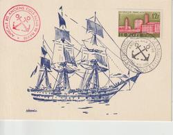 France Expo Régionale De Maquettes Bateaux Le Havre 1960 - Gedenkstempel