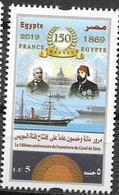 EGYPT, 2019, MNH,  JOINT ISSUE WITH FRANCE, SHIPS, SUEZ CANAL, 1v - Gezamelijke Uitgaven