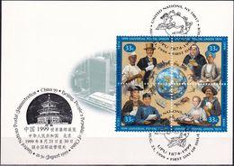 UNO NEW YORK 1999 Mi-Nr. 45 Grüne Karte - Show Card  Mit Erinnerungsstempel Peking - New York -  VN Hauptquartier