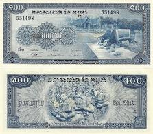Billet Cambodge 100 Riels - Cambodge