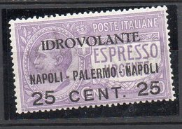 1917  Regno - Aerea N. 2 Integro MNH** Buona Centratura Sassone 75 Euro - 1900-44 Victor Emmanuel III