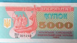 BILLET UKRAINE  5000 KARBOVANTSIVE - Ukraine