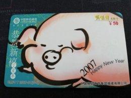 CHINA    YEAR OF THE PIG      CARD Used **1159** - China