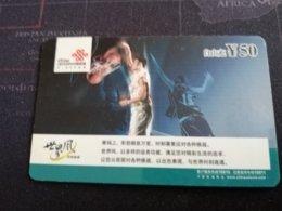 CHINA    BASKETBAL     CARD Used **1162** - China