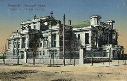 Ukraine Russia, YEVPATORIA Евпатория, Crimea, City Theater (1910s) Postcard - Ukraine