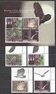 C522 2012 KINGDOM OF TONGA FAUNA BIRDS OWLS 1SET+1KB MICHEL 220 EURO MNH - Owls
