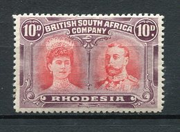 Rhodésie - N° 30a * - Neuf Avec Charnière - N* Stanley Gibbons : 150 ( Carmine And Deep Purple ) - RARE - Other