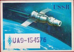 QSL Card Amateur Radio 1972 Space Soyuz Spaceship Soviet Cosmonauts Propaganda USSR Space Mission CCCP - Radio Amatoriale