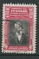 Equateur -  Aérien - Yvert N°   99  Oblitéré  Aab 27418 - Equateur