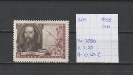 USSR 1958 - Yv. 2096 Postfris Met Plakker/neuf Avec Charnière/MH - Unused Stamps