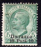 ITALY OVERPRINTED SOPRASTAMPATO D'ITALIA LEVANTE DURAZZO 1909 - 1911 10 PARA SU CENT. 5c MNH - Bureaux D'Europe & D'Asie