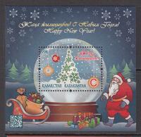 2016 Kazakhstan Christmas Noel Souvenir Sheet MNH - Kazakhstan