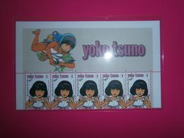 TIMBRE YOKO TSUNO - Neufs
