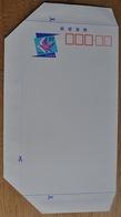 Japan 1976 Aerogramme **, MNH - Interi Postali