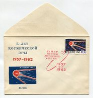 SPACE COVER USSR 1962 5 YEARS OF THE SPACE ERA FIRST SATELLITE - Russia & USSR