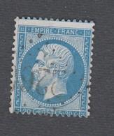 France - Timbres Oblitérés - Type Napoléon III - N°22 - Cote: 2 Euros - TB - 1862 Napoleone III