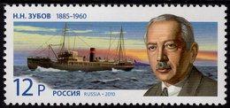 Russia - 2010 - Nikolay Zubov, North Pole Researcher - 125th Birth Anniversary - Mint Stamp - Unused Stamps