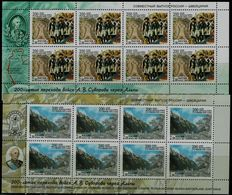 RUSSIA 1999 200TH ANNIVERSARY OF THE ALPS CROSSING RUSSIAN TROOPS ALEKSANDR SUWOROW MINI SHEET MI No 749-50 MNH VF !! - Blocs & Feuillets