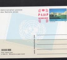 CARD-  UX18 - Autres