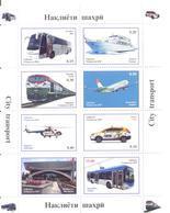 2019. Tajikistan, City Transport, 8v In Sheetlet Perforated, Mint/** - Tadschikistan